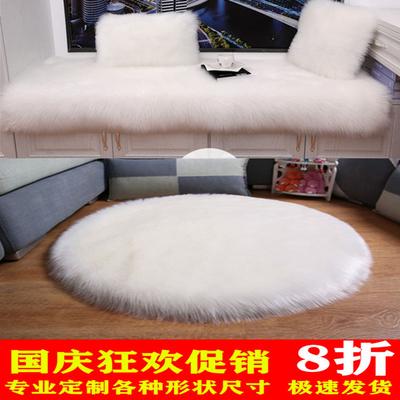 可水洗长毛绒地毯客厅卧室毛地毯床边长毛垫仿毛飘窗垫定做满铺垫