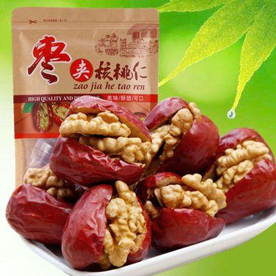 新疆和田红枣夹核桃1000g500g250g 夹心枣 香酥可口 新疆特产