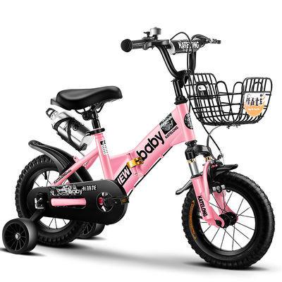 儿童自行车2-3-4-5-6-7-8-9-10岁宝宝脚踏车儿童单车男孩女孩童车