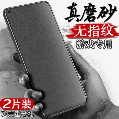 华为nova4磨砂钢化膜nova4e全屏蓝光高清防指纹手汗游戏手机贴膜