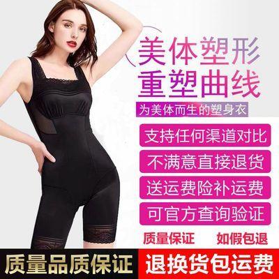 新款美人计塑身衣正品收腹提臀减肥燃脂薄款美体束身连体瘦身衣