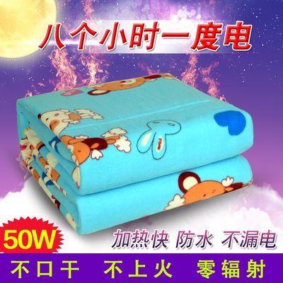 无辐射电热毯双人双控单人1.2米1.5米1.8米2米小型三人正品电褥