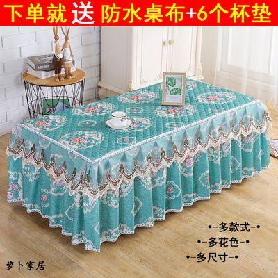 茶几桌布少女心茶几罩套ins风茶几布台布艺客厅长方形蕾丝茶几套