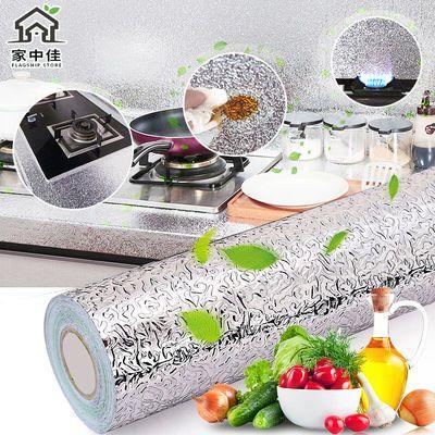 墙纸自粘桌面防水灶台厨房防油贴纸墙面耐高温铝箔纸橱柜厨房墙壁