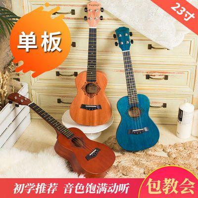 正品单板尤克里里初学者成人学生23寸26寸儿童小吉他乌克丽丽乐器