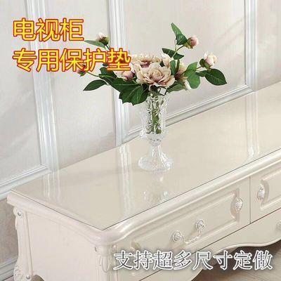 30-70cm宽PVC软玻璃水晶板防水免洗电视柜专用透明桌布餐桌茶几垫