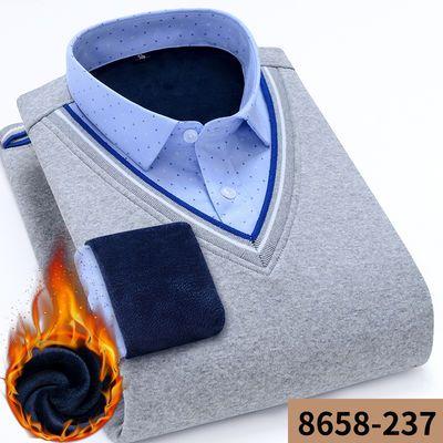 冬季假两件套休闲衬衫:蓄热恒温,柔软舒适,透气排汗。绒毛升级,更浓密更厚实,不掉绒不起球。弹力好,面料舒适,立体裁剪穿着更加有型。有了它,让您这个冬天不再冷!不知道穿多大的亲们,可参照尺码表下单哦。因为我们是厂家生产直销,省去各省级经销商直接到顾客手中,因此性价比高。质量超正,喜欢的亲们收到宝贝记得好评哦,予人玫瑰手有余香。祝您购物愉快