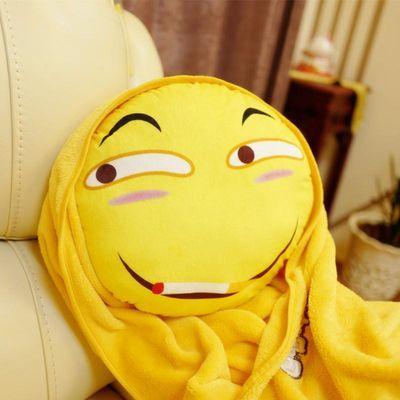 滑稽抱枕表情包贴吧笑脸恶搞搞笑靠枕二次元毛绒公仔动漫周边
