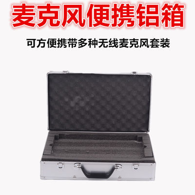 麦克风话筒配件批发零售中高档咪芯便携铝箱加厚海绵防尘罩防滑圈