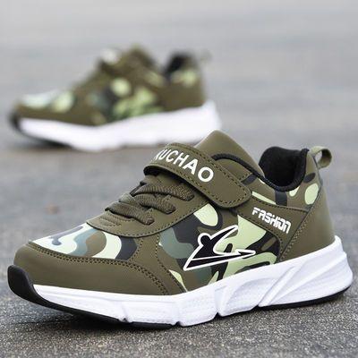 酷超儿童鞋春秋季男童运动鞋小男孩三-七-十岁小孩鞋小学生跑步鞋