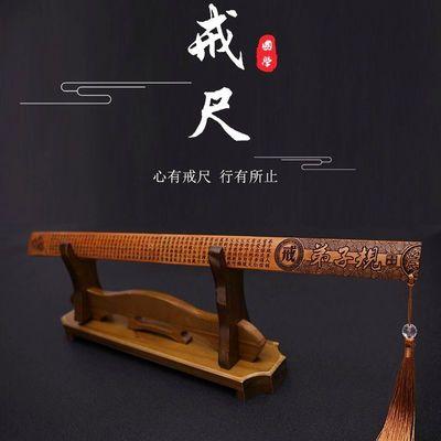 教师女学生创意礼品戒尺弟子规家用竹条教鞭特色竹子手工艺品送