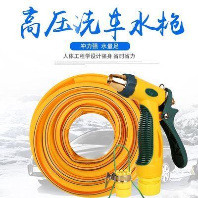 汽车洗车水管5米10米15米20米高压水枪家用刷车防爆软管套装四季