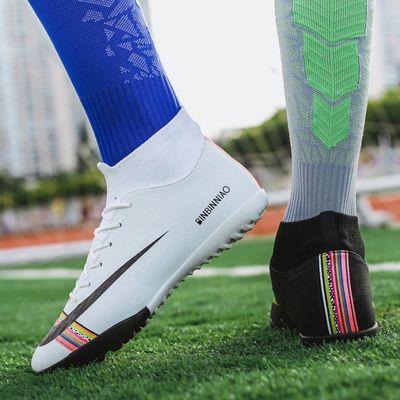 世界杯黑白高帮鸳鸯足球鞋碎钉男女学生45儿童成人长短钉训练鞋