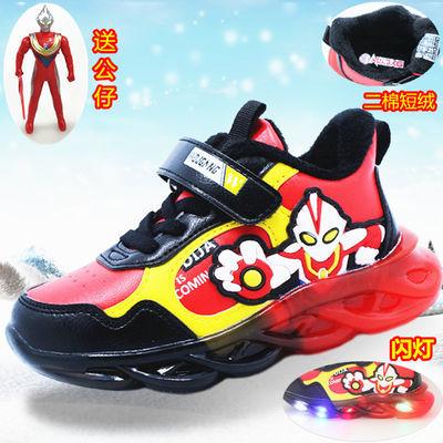 奥特曼童鞋闪灯二棉男童运动鞋2019冬季新款儿童保暖发光男孩棉鞋