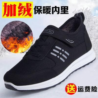 男士老北京布鞋冬季爸爸一脚蹬老年人软底加绒二棉鞋薄绒休闲鞋