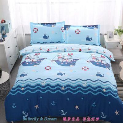 纯棉学生四件套4全棉儿童床上用品三件套3男孩1.2米1.5m床笠蓝色