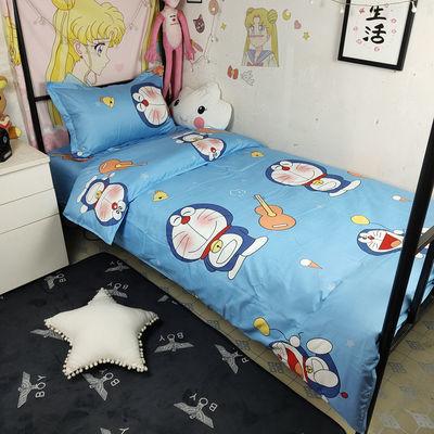 卡通美少女战士粉色床上四件套双人被套床单学生宿舍单人4三件套【3月2日发完】