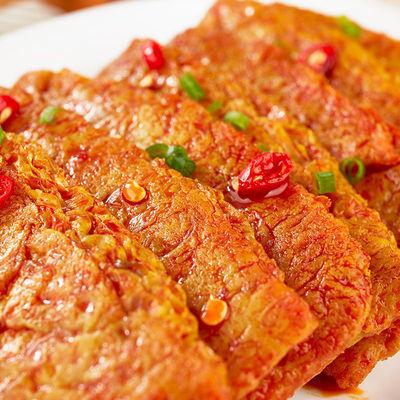 【特惠60包】绝艺手撕素肉素牛排豆干零食特产麻辣休闲小吃10包
