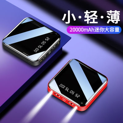 G智能手机创意设计