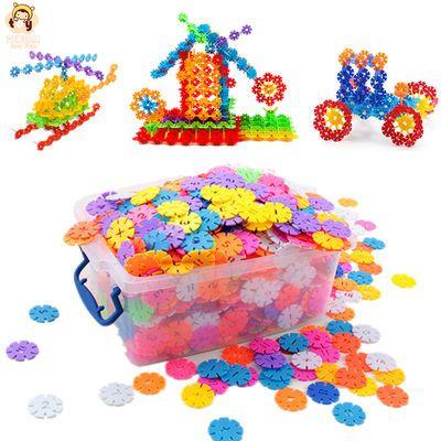 创意百变雪花片拼装益智拼图幼儿园男女小孩宝宝早教儿童积木玩具