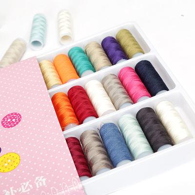 【OLOEY】39色缝纫线套装手缝线盒装衣服缝衣针线手工线缝纫机线主图