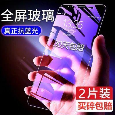 oppor17钢化膜R15全屏r11抗蓝光r9splus手机膜vivox20x21x23x9