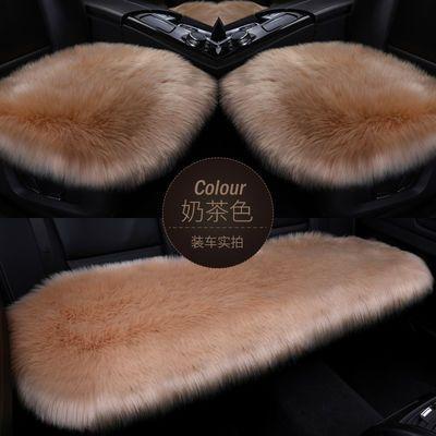 淘优美 冬季汽车坐垫毛绒保暖羊绒仿羊毛座垫冬天长毛车垫子通用