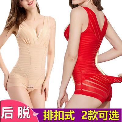 超薄收腹衣后脱式连体瘦身衣无痕塑身衣产后大码开档美体束身衣女