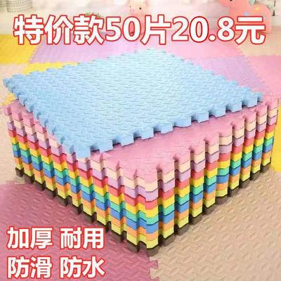 泡沫地垫拼接家用儿童爬爬垫卧室榻榻米加厚爬行垫海绵地板垫子