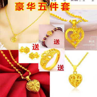 镀黄金项链女吊坠水波纹项链沙金饰品首饰 送手链+戒指+耳钉 可选