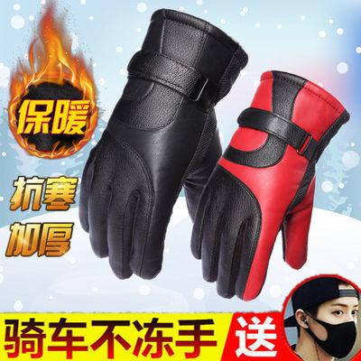 皮手套男士冬季保暖加绒加厚户外骑行防风防水触屏骑车摩托车手