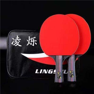四星入门比赛乒乓球单拍原装拍套双面反胶新手乒乓球拍4星乒乓拍
