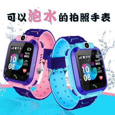 儿童电话手表 小学生天才智能手表触屏视频定位防水拍照 电话手表