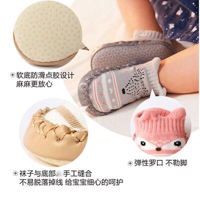 0-3岁婴儿学步鞋袜春秋款加厚宝宝软底学步鞋防滑防水地板袜袜套