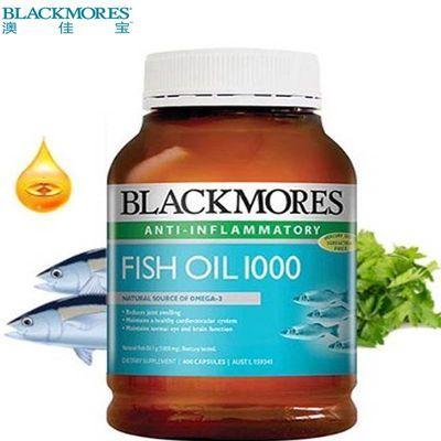 澳洲Blackmores澳佳宝深海鱼油软胶囊欧米伽3 无腥 原味400粒瓶【3月16日发完】