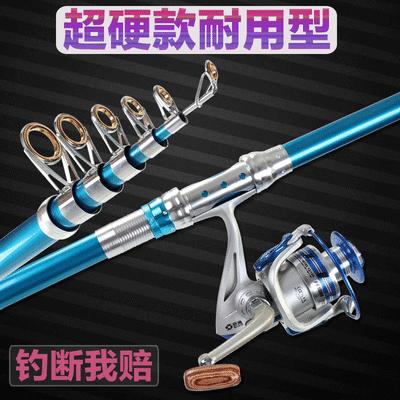 醉汉海竿套装海杆全套鱼竿远投竿全套钓鱼杆轻硬甩竿抛竿海钓组合