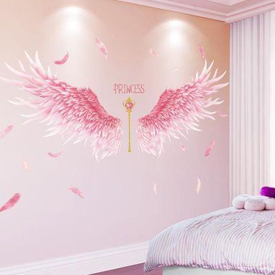 网红天使翅膀贴纸装饰小图案房间卧室墙面布置墙贴ins床头背景墙