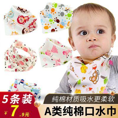 10条装5条装婴儿口水巾纯棉宝宝三角巾双层按扣新生儿童围嘴围兜