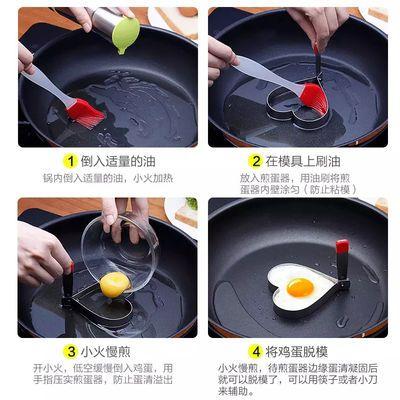 【加厚1.2MM】304不锈钢煎蛋模具 创意煎蛋器煎鸡蛋荷包蛋DIY模型