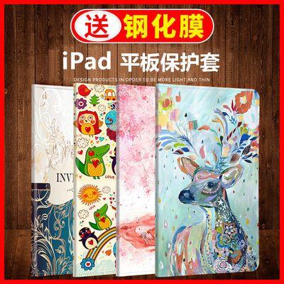 2019新款ipadmini5保护套air1苹果iPad23456平板10.2壳2018pro9
