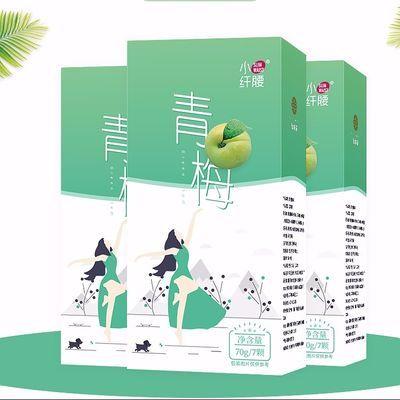 孝素梅随便果青梅酵素梅排便梅子【2盒18块】买5件送2盒
