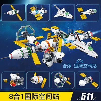 乐高国际空间站太空火箭飞船男孩子益智拼装9积木8航天6-14岁玩具