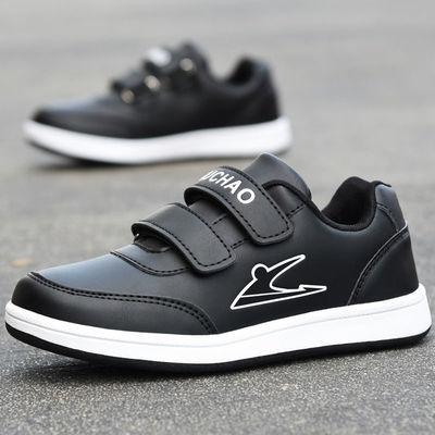 酷超儿童鞋2020春秋季新款男童休闲小男孩韩版潮女学生运动板鞋子