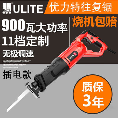 优力特往复锯电动马刀锯手电锯家用木工迷你切割机木材锯子多功能