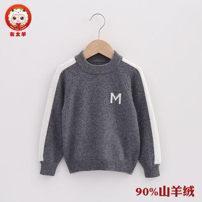 新款儿童毛衣男童羊绒衫加厚冬季羊毛衫中大童套头圆领纯色打底衫