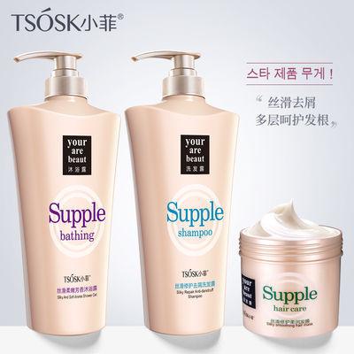 TSOSK修护洗发水!精选长白山野参,专业修护发根,洗掉分叉、毛躁,让头发变得又顺又滑~