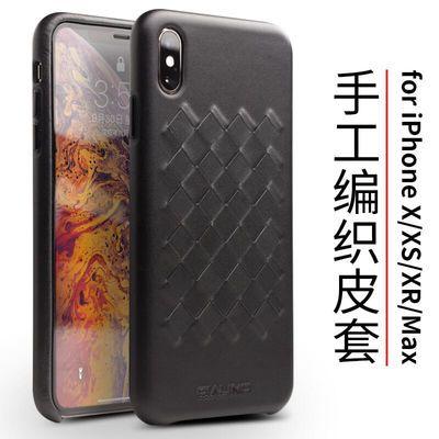 洽利 iPhoneXS Max手机壳真皮后盖简约 苹果iphone xr手机套苹果i
