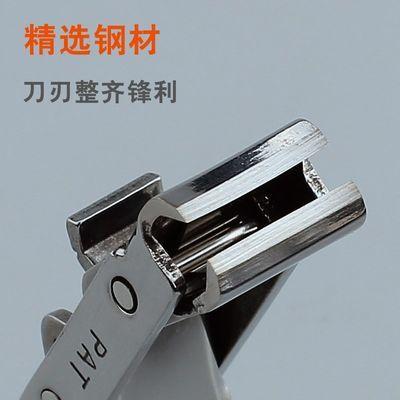 不锈钢折叠便携迷你指甲刀 套装指甲剪 指甲钳 修甲工具 钥匙圈