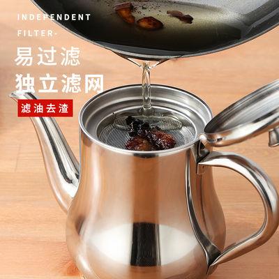 油壶不锈钢家用防漏酱油酒壶安士壶倒油瓶调味瓶罐厨房用品装油罐