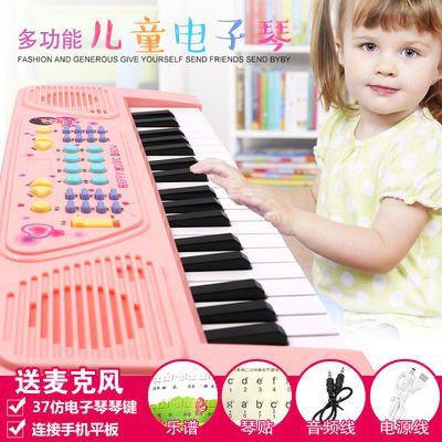 【送麦克风】儿童电子琴初学者37键电子钢琴儿童女孩玩具生日礼物